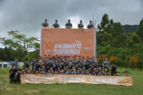 阳江OPPO主管三天两夜军事化拓展训练营